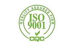 2002年通过IS09001产品质量认证