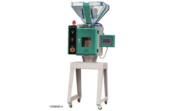 VGM称重式混合器