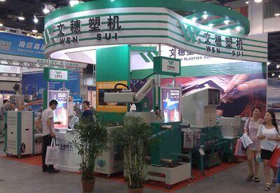 台州雷竞技下载参加第十三届中国塑料交易会